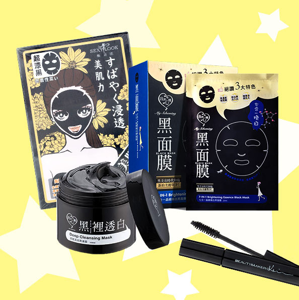 Taiwanese Beauty<br>Up to 60% OFF