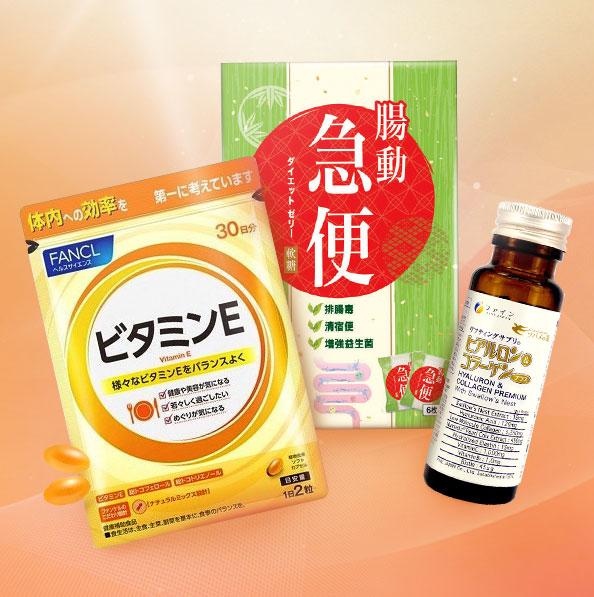 美容及健康補充品