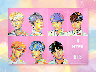Free BTS Poster from MTPR
