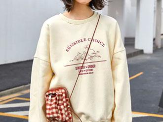 Pullover & Hoodies<br>bis zu 80% reduziert