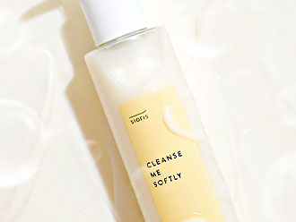 Free cleanser from SIORIS