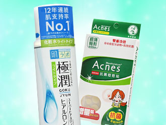 Rohto Mentholatum up to 60% OFF